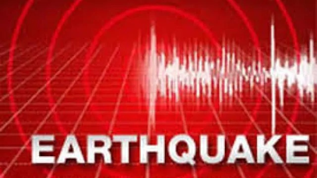 दिल्ली-एनसीआर में भूकंप के झटके किए गए महसूस