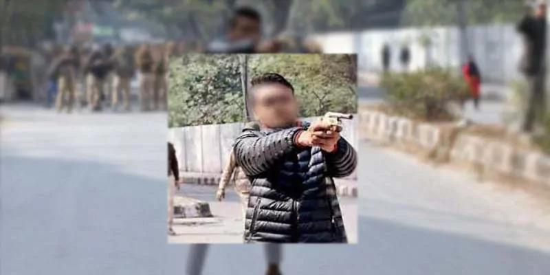 हरियाणा में जामिया शूटर को कोर्ट का जमानत देने से इंकार, दिया था नफरती भाषण