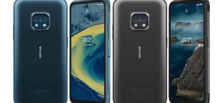 नया स्मार्टफोन Nokia XR20 HMD ग्लोबल ने किया लांच
