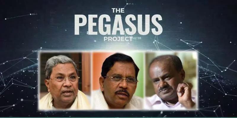 नया खुलासा पेगासस स्पाईवेयर विवाद में आया सामने, कर्नाटक में हुई थी जासूसी कांग्रेस-जेडीएस सरकार की !