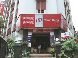 यूनियन बैंक का अप्रैल-जून तिमाही में स्टैंडअलोन शुद्ध लाभ रहा 1,181 करोड़ रुपये