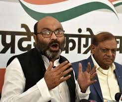 """""""भाजपा गद्दी छोड़ो"""" यूपी में कांग्रेस पार्टी शुरू करेगी अभियान !"""
