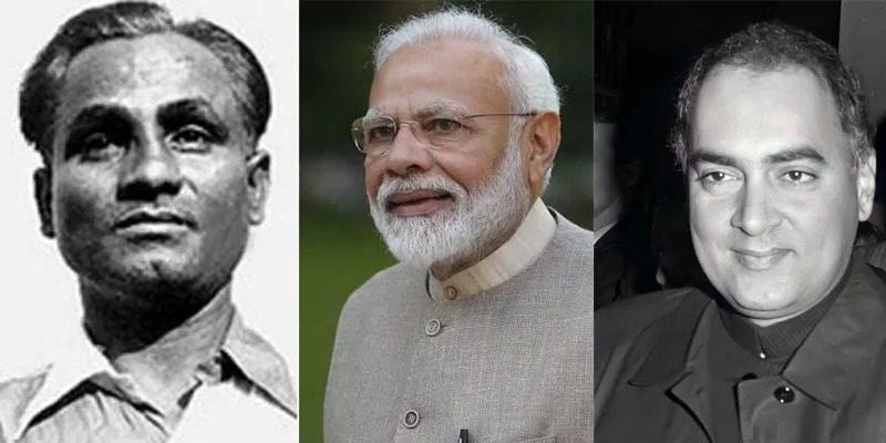 राजीव गाँधी का नाम, मोदी सरकार ने खेलरत्न अवार्ड से हटाया