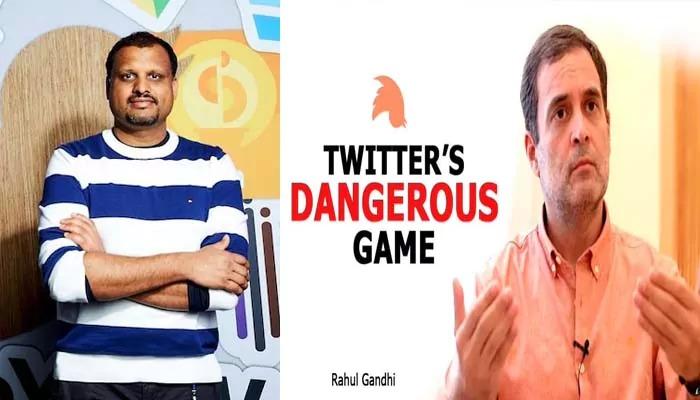 ट्विटर इंडिया के हेड का कांग्रेस से विवादों के बीच हुआ अमेरिका तबादला