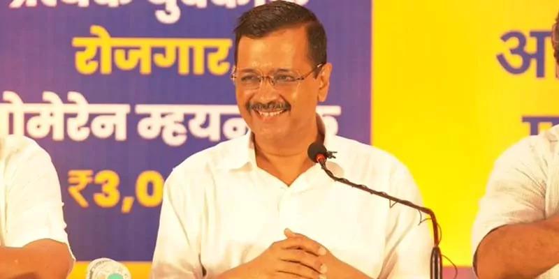 गोवा में अरविंद केजरीवाल की सात गारंटीयुक्त चुनावी घोषणाएं: मुफ्त बिजली, बेरोज़गारों को नौकरी