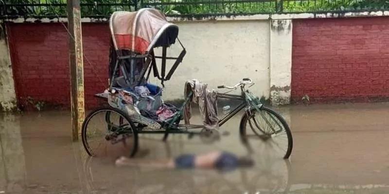 यूपी में भारी बारिश के कारण दो दिन के लिए स्कूल-कॉलेज बंद