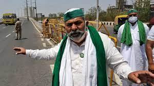 राकेश टिकैत ने गाजीपुर बार्डर की सड़क खाली करवाई
